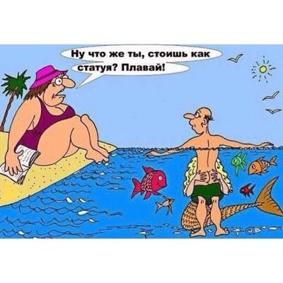Вот раньше рыбы было - в воду без трусов не войдешь