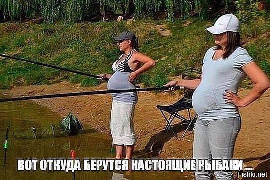 Мамы на рыбалке